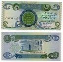 IRAK 1984 1 DINAR