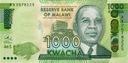 MALAWI 1000 Kwacha 2014 P-62 UNC