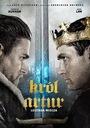 Król Artur legenda miecza Jude Law NOWY