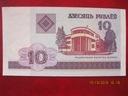 19/10 Banknot Białoruś 10 Rubli