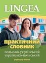 Praktyczny słownik polsko-ukraiński ukraińsko-pols