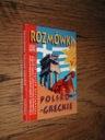 ROZMOWKI POLSKO GRECKIE - Kambureli (1997)