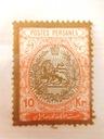 06/10 Stara Persja 1909 ROK / 120 euro