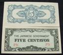 BANKNOT 5 CENTAVOS FILIPINY OKUPACJA JAPOŃSKA 1942