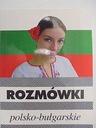 Rozmówki polsko-bułgarskie -   2009