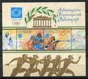 Kazachstan** Igrzyska Olimpijskie Ateny 2004