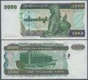 ### MYANMAR - P77b - ND(1998) - 1000 KYATS