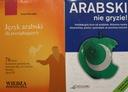 ARABSKI DLA POCZĄTKUJĄCYCH + ARABSKI NIE GRYZIE