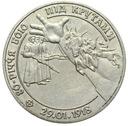 Ukraina - moneta - 2 Hrywny 1998 OKOLICZNOŚCIOWA