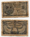 BELGIA 1920 1 FRANC