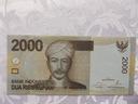 INDONEZJA 2000 RUPII P. ANTASARI 2015 r. St. UNC