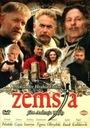DVD - ZEMSTA - ANDRZEJ WAJDA - pełne wydanie
