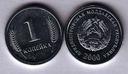 REPUBLIKA NADDN./KM-1/ 1 KOPI.2000 Kłosy Stan I/-I