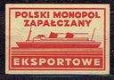 Polska Przedwojenna S-29a