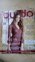 Gazeta BURDA moda i szycie 12/2016 wykroje