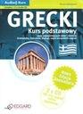 Grecki - kurs podstawowy Audio Kurs EDGARD