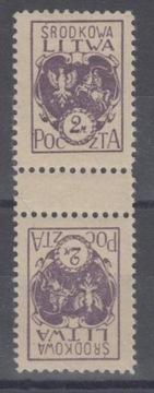 06426 Литва Центральная Fi 3B ** парка tete-beche pus доставка товаров из Польши и Allegro на русском