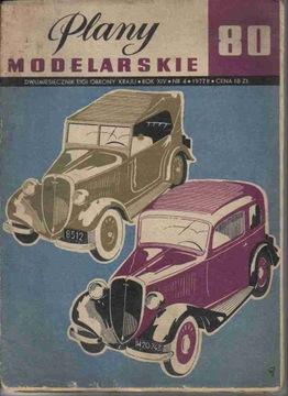 ПМ № 80 ПОЛЬСКИЙ FIAT 508 доставка товаров из Польши и Allegro на русском