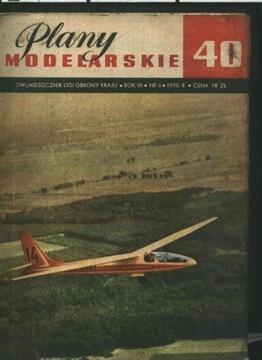 ПЛАНЫ И САМОЛЕТЫ PM № 40  доставка товаров из Польши и Allegro на русском