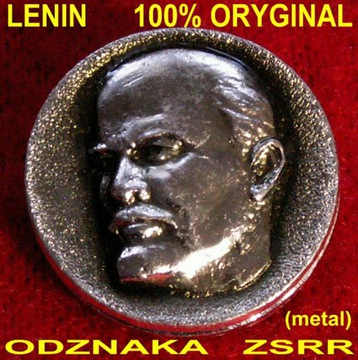 советская русская значок ленин ссср голова ленина + доставка товаров из Польши и Allegro на русском