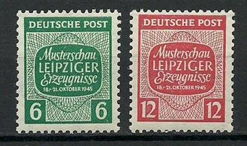 Германия - советская оккупационная зона 124-5y ** доставка товаров из Польши и Allegro на русском
