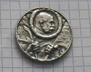 Pruský odznak (35)