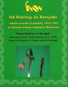 Сабли польской кавалерии 1915-1945 гг. ОПИСАНИЕ ПОДПИСЕЙ