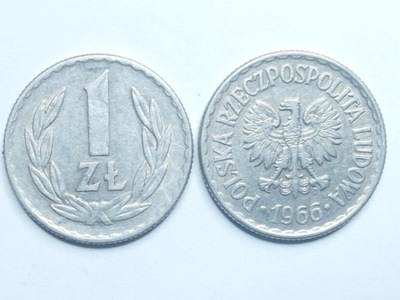 Монета 1   1966 года красивая