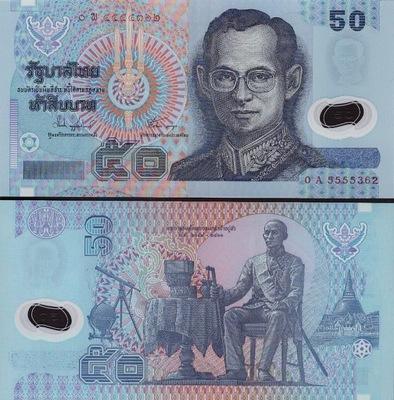 ~ Таиланд 50 Бат 1997 P-102 Sg74 ОА ПОЛИМЕР UNC
