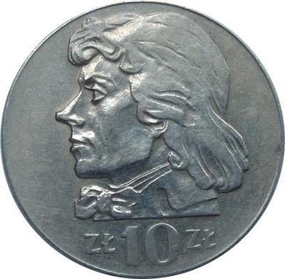 Монета 10  рублей Костюшко 1970 года красивая