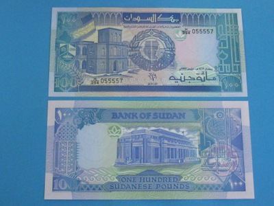 Банкнота Судан 100 Фунтов, Фунтов 1992 P-50b UNC