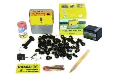Пастух электрический для малого собаки кошки +BATERIA75