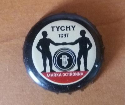 Крышечку от пива - ТЮМЕНЬ