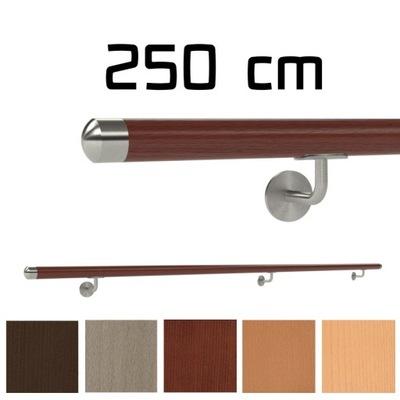 Перила Стены деревянная fi42 250см буковая Цвет