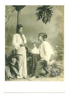 Открытка - Молодые birmańczycy / Мьянма, ок. 1880 г.