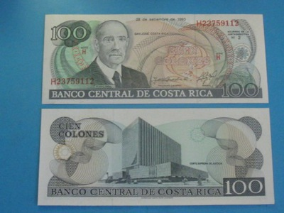 Коста-рика Банкнота 100 Colones 1993 UNC P-261