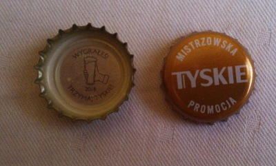 Шапки с пивом - ты победил пиво TYSKIE 2018