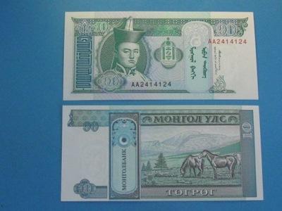 Монголия Банкнота 10 Тугрик ?? ! 1993 UNC P-Instagram четыре Лошади