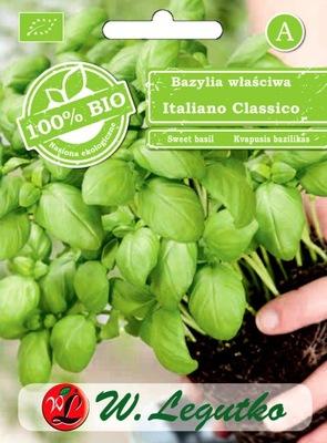 Уникальный АРОМАТ ??? Базилик зеленый семена ???