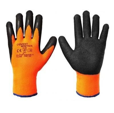 Ковент Winter перчатки рабочие ?????????? махровые 9