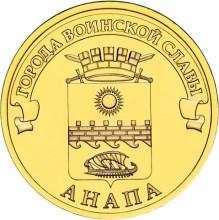 ROSJA 10 rubli Anapa